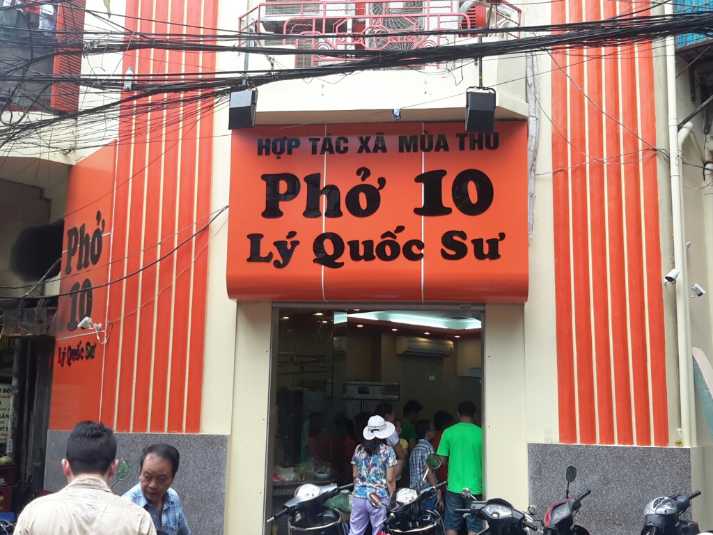Pho - 10 Ly Quoc Su Street