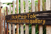 Ock Pop Tok