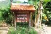 Kep Butterfly Farm