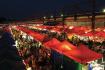 Vientiane Night Market 1