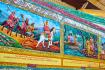 The Pedestal Of Reclining Shwethalyaung Buddha