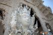 Buddha Like Face Wat Rung Khun