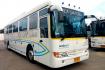 Bus Mukdahan