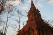 Wat Pa Sak Historical Site