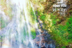 Love Waterfall (2)