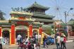 Xu Temple In Sam Mountain