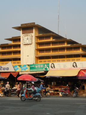 Phsar Nath Market