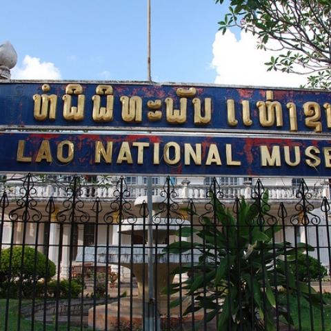 Laos National Museum