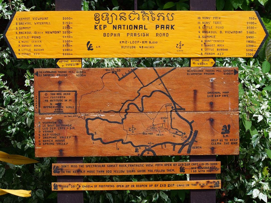 Kep National Park Map
