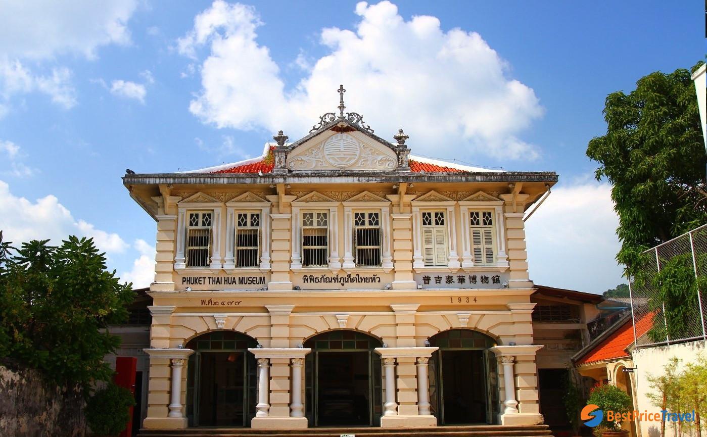 Thaihua Museum, Phuket