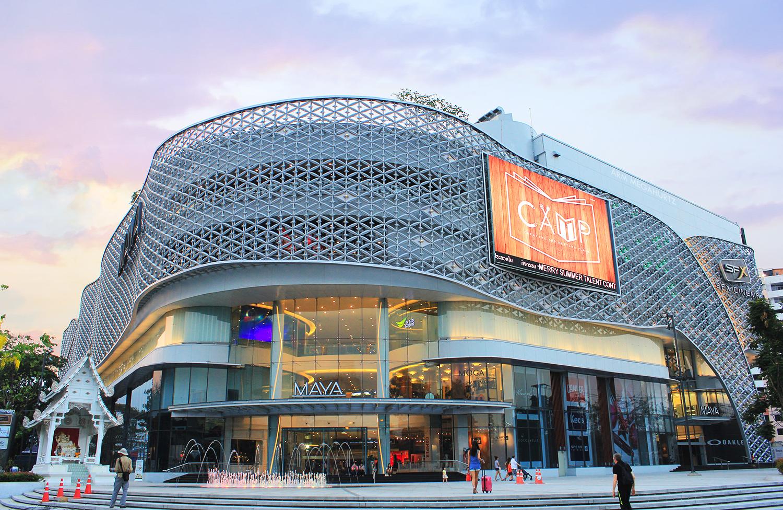Maya Shopping Mall - Deep Inside Thailand on A 15-day Journey