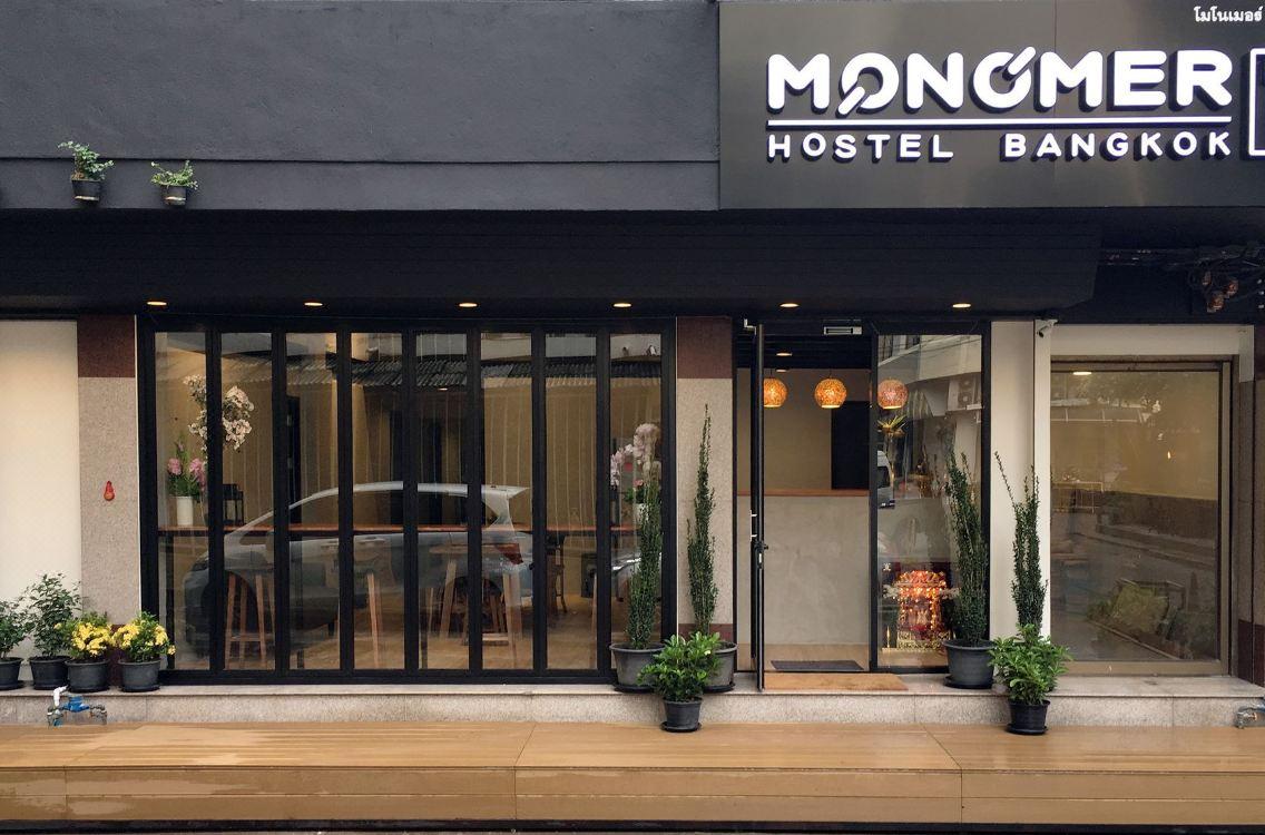 Monomer Hostel Bangkok - Top 9 best hostels in Bangkok