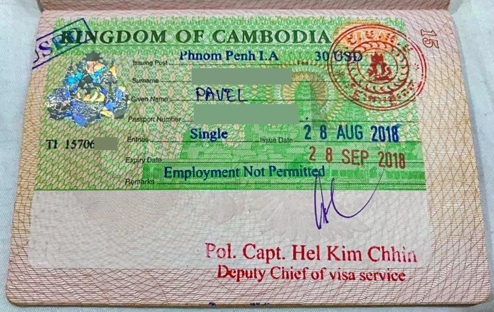 Cambodia visa on arrival