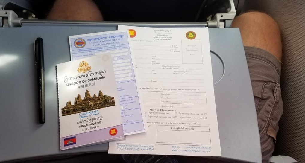 Cambodia visa application form