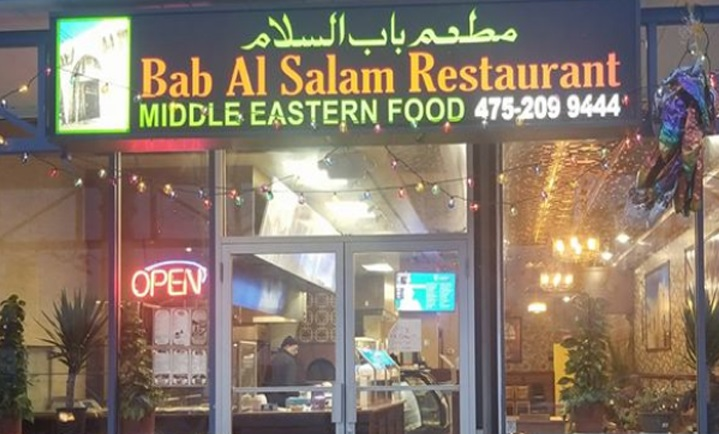 Al-Salam Restaurant
