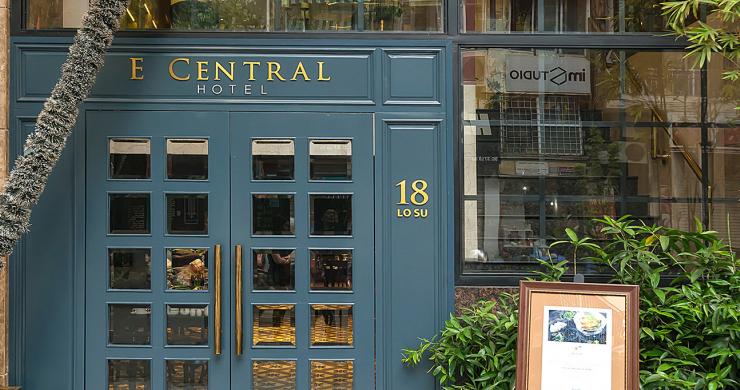 E Central Hotel Hanoi