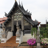 Chiang Rai City Tour Half day