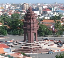 Independent Monument