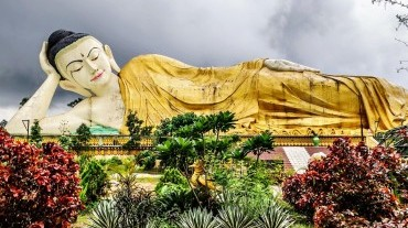 Bago Sightseeing with Train Ride full day