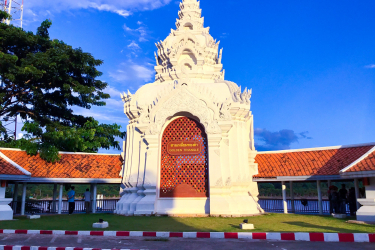 Thailand at a Glance 7 days