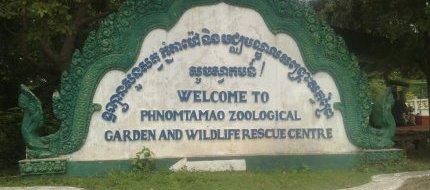 Tamao Zoo