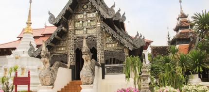 Chiang Mai Pgoda