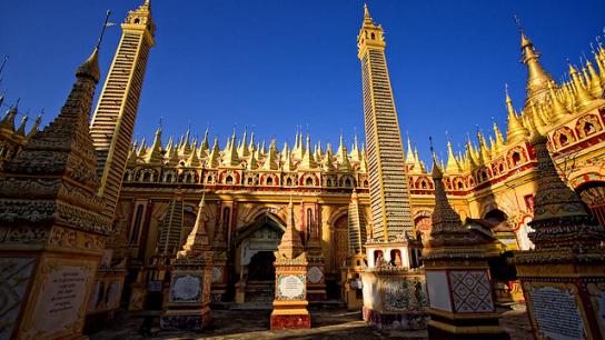 Mandalay – Monywa Full Day - No 5