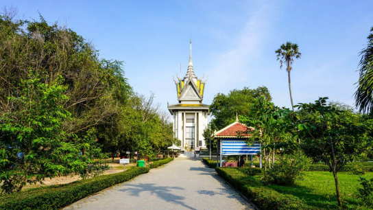 Half day Phnom Penh Tours - Killing Field - No 7